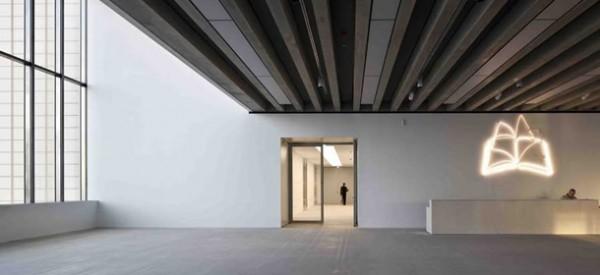 Turner-Gallery-Audio-Visual-Lighting-Installation-4-600x275